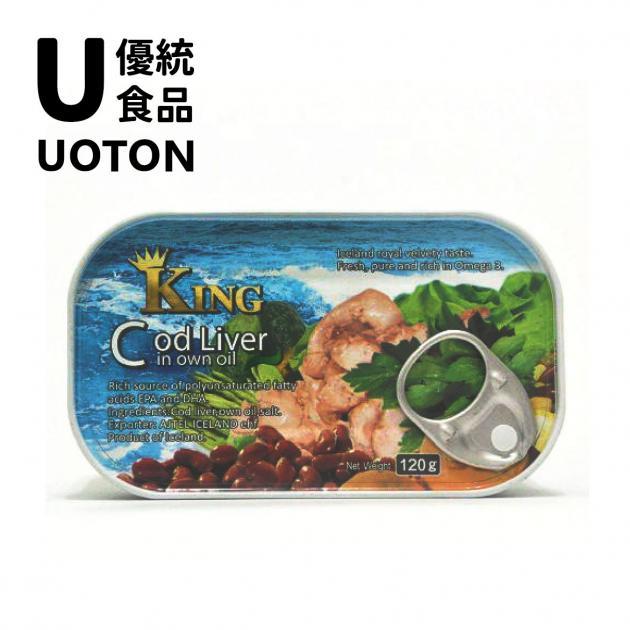 【King Cod Liver】鱈魚肝 (120g / 盒) 1