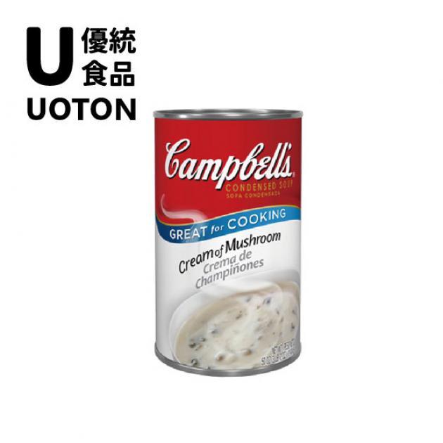 【金寶湯Campbella】奶油蘑菇濃湯 1