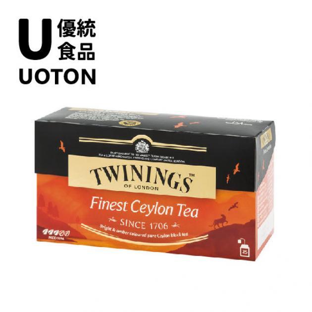 【Twinings】經典紅茶系列-極品錫蘭茶2g 1