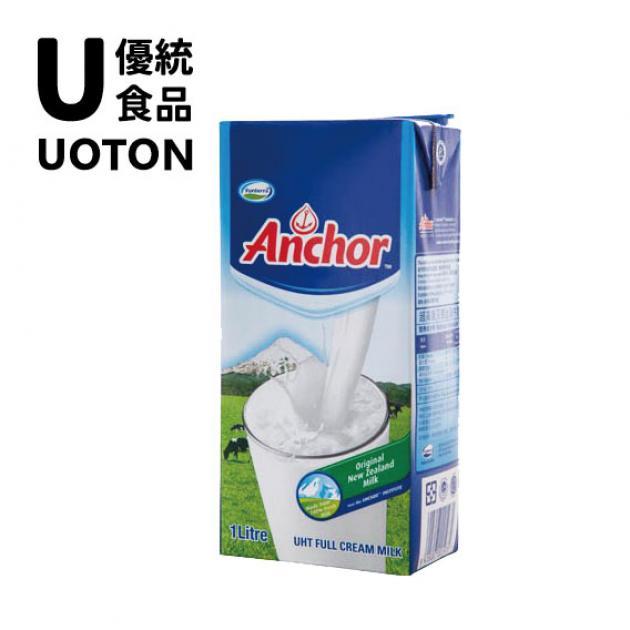 安佳純牛奶-保久乳 1