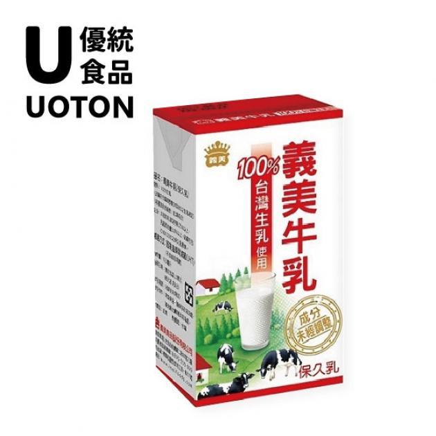 義美牛乳 (125ml/24入) 1