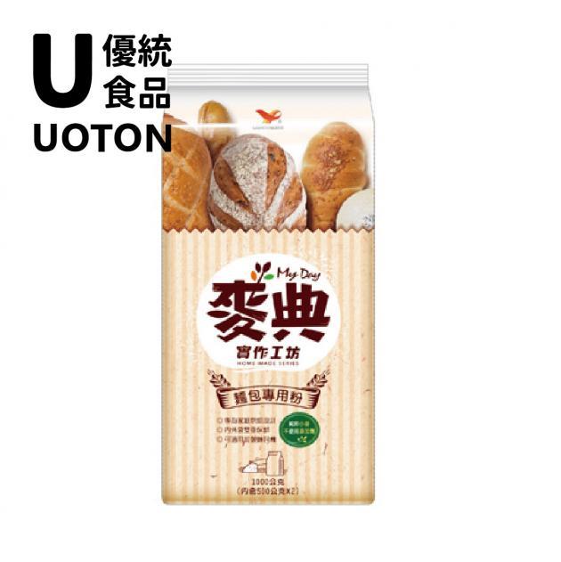 統一麥典麵包專用粉 1