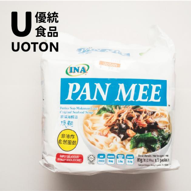 INA PAN MEE 板麵 1