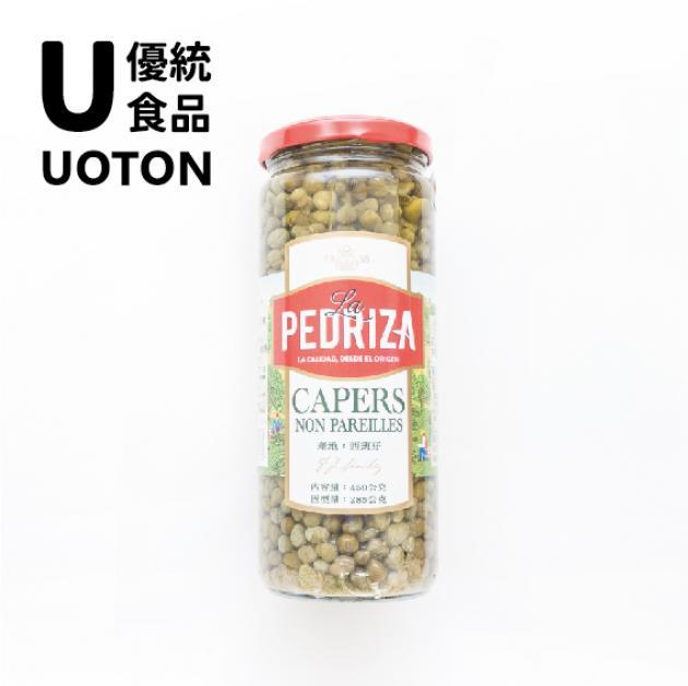 La Pedriza 西洋白花菜蕾芽(酸豆) 1