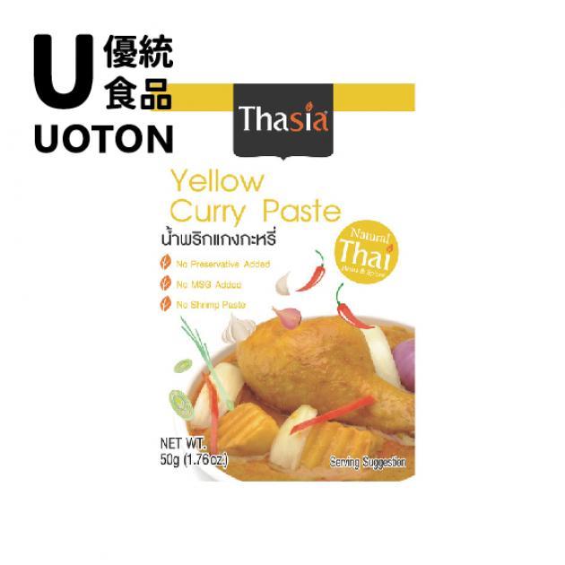 【美味大師】Thasia-泰西亞黃咖哩 50g 1