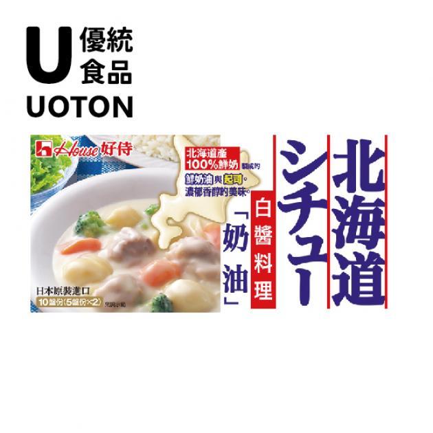 【好侍】北海道白醤料理 / 奶油180g 1