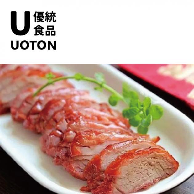 【憶家香】叉燒肉 (1kg / 包) 1
