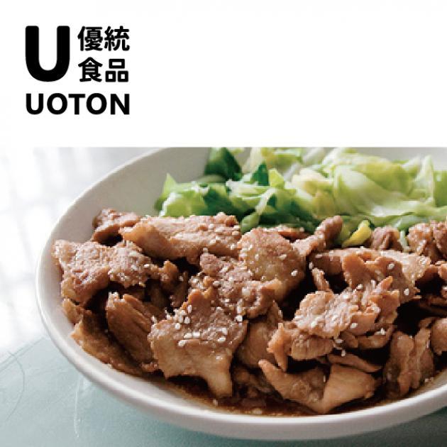 【憶家香】岩椒燒肉 500公克/包 1