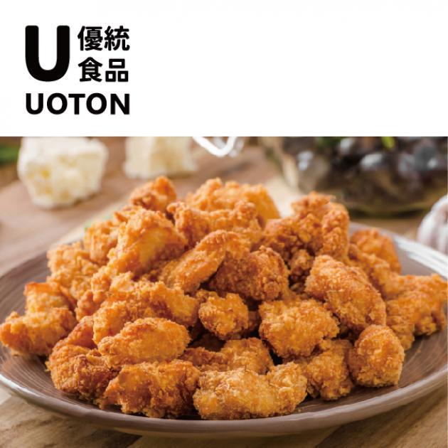 無骨鹹酥雞 (1公斤/包)(卜) 1