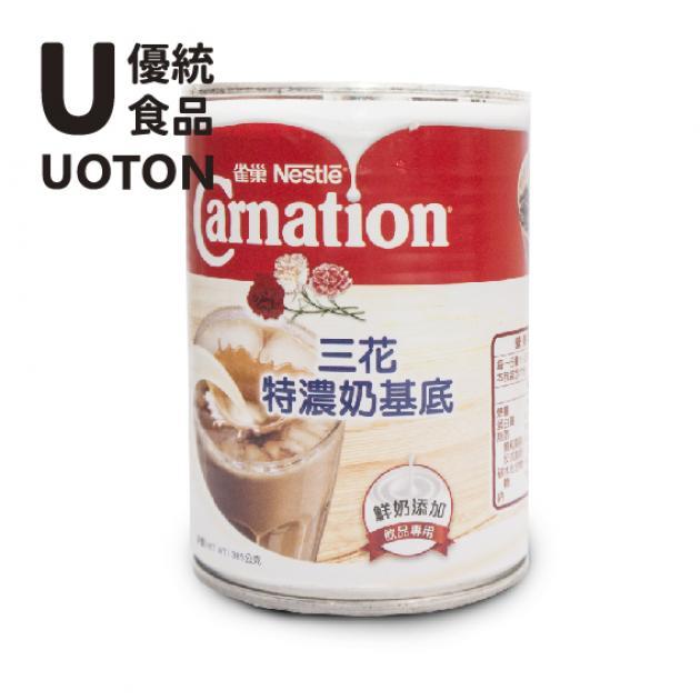 【雀巢】三花特濃奶基底 385公克 / 罐 1