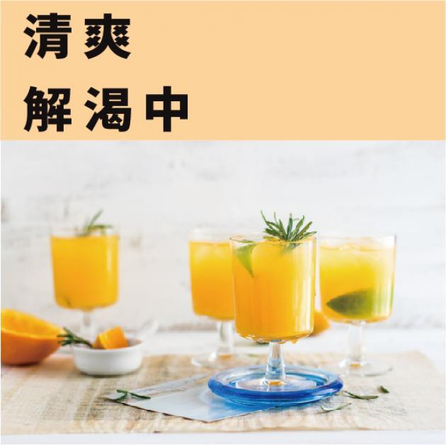 清爽解渴中 (飲品單點區) 1