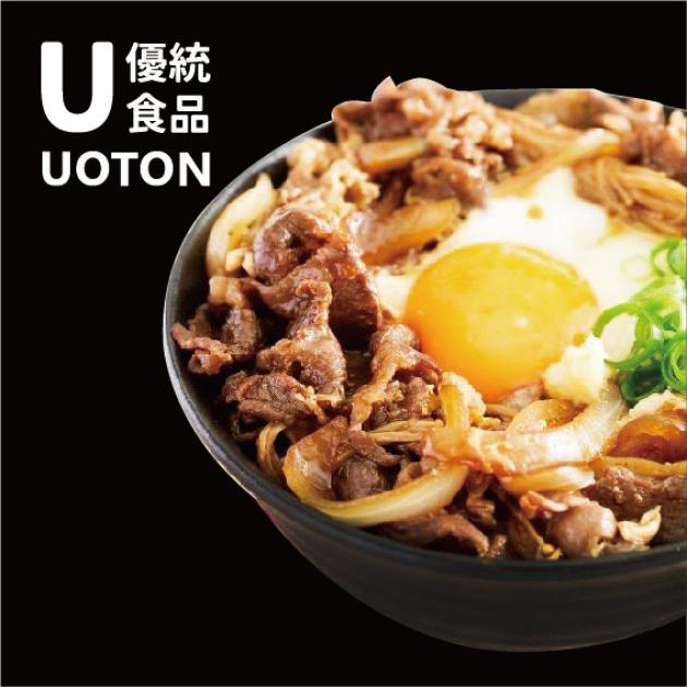 沙嗲壽喜燒(豬肉/牛肉)(5包/袋) 1