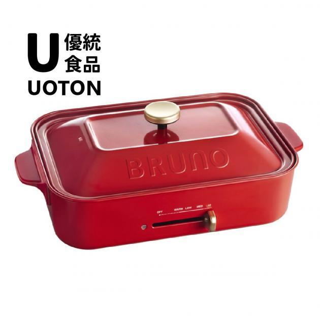 三能BRUNO多功能電烤盤(紅色) 1