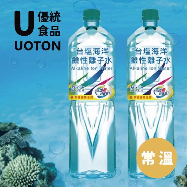 [優統食品]海洋鹼性離子水-850ml/瓶 1