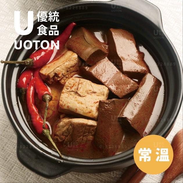 [優統食品]阿薛哥麻辣鴨血豆腐- 450g/包 1