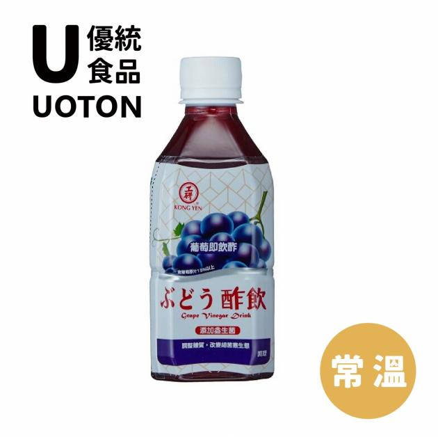 [優統食品]工研水果醋系列 - 350ml/罐 3