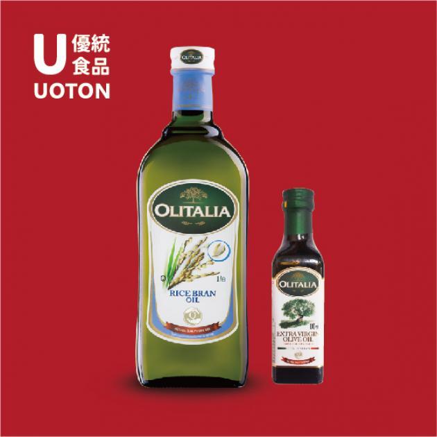 【2019年菜系列】奧利塔玄米油+ 迷你特級初榨橄欖油 1公升/瓶 +100ml 1