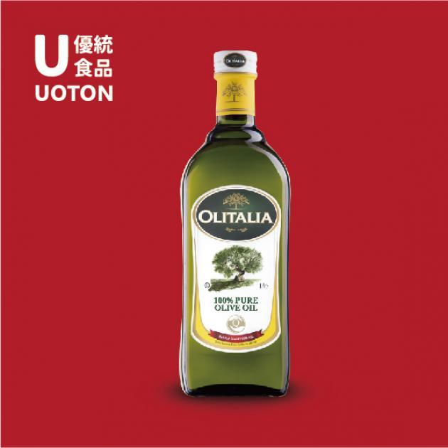 【2019年菜系列】奧利塔純橄欖油 1公升/瓶 1