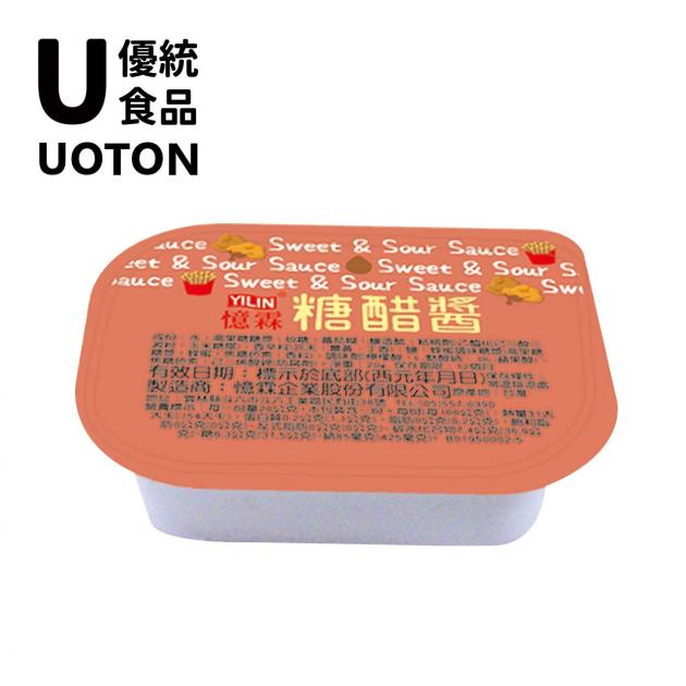 憶霖 糖醋醬、酸甜盒(20g /個) 1