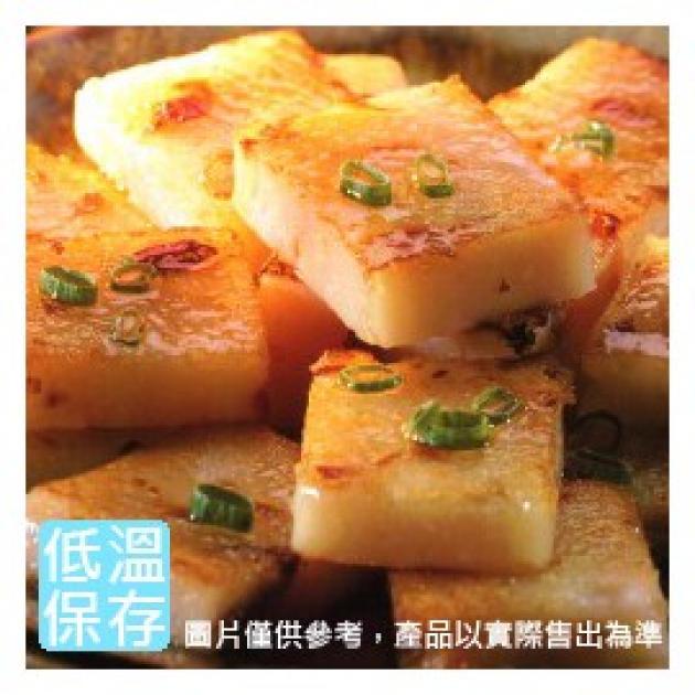 憶家香蘿蔔糕(冷藏)16片/包 1