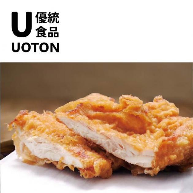 脆漿嫩汁雞排(10片/包) 1