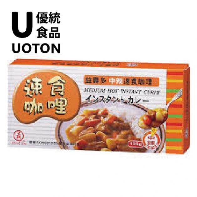 益壽多咖哩 125g / 盒 2