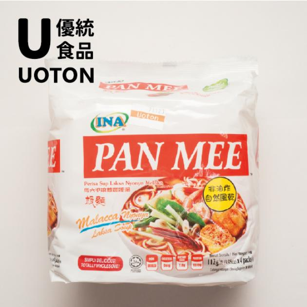 INA PAN MEE 板麵 4