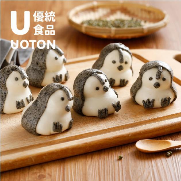 企鵝甜包-綠豆餡(60g*10粒/包) 1