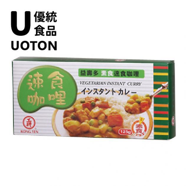益壽多咖哩 125g / 盒 4