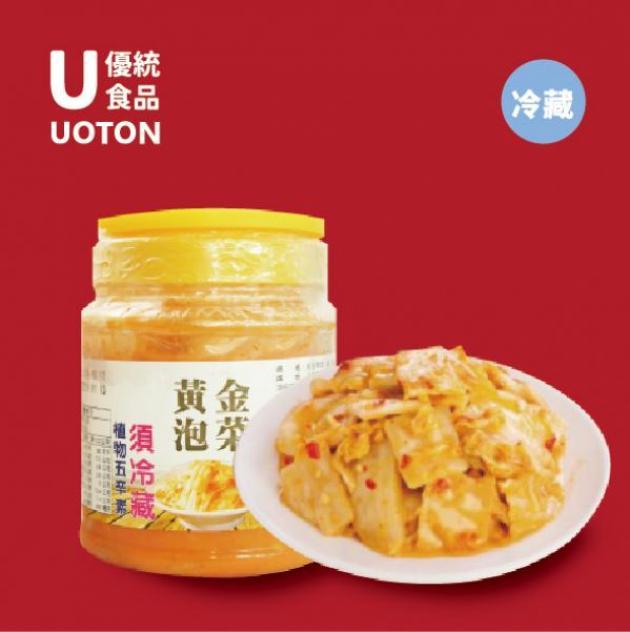 黃金泡菜 600g/罐 冷藏 1