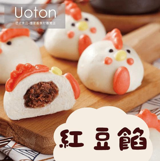 超卡哇伊動物造型包-小雞甜包 1